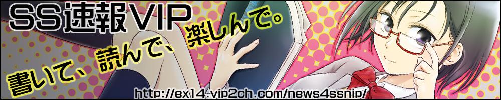 news4ssnip_04.jpg